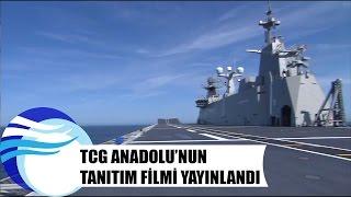 GİSBİR üyesi Sedef Tersanesi'nin inşa edeceği Türkiye'nin ilk mini uçak ve helikopter gemisi TCG Anadolu'nun tanıtım filmi yayınlandı. Yayınlanmasını ...