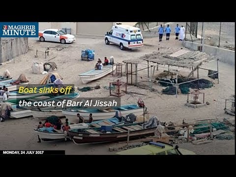 A malfunctioning tourist boat sank off the coast of Barr Al Jissah in Muscat.