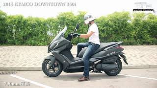 8. 2015 KYMCO DOWNTOWN 350i�本地試駕