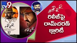Ram Charan confirms release date for his upcoming film 'RRR'