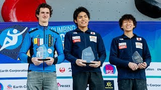 Road to Tokyo #22: Japanese Power / Bouldering World Cup Vail 7-8 June 2019 by Adam Ondra