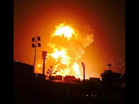 Смотреть онлайн: Взрыв огромной мощности произошел в Китае