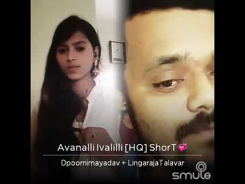 Video Avanalli ivalilli..... Kannada song download in MP3, 3GP, MP4, WEBM, AVI, FLV January 2017