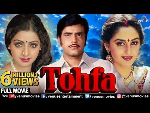 Tohfa Full Movie   Hindi Movies 2019 Full Movie   Jeetendra Movies   Sridevi   Bollywood Movies