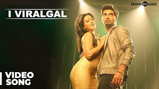 I Viralgal | Kanithan | Video Song