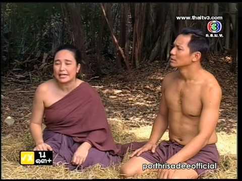 บ่วงบาป Buang Bap Ep.9 [2/9] (видео)