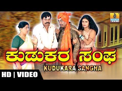 Sadhu kokila directing shivarajkumar kannada comedy scene from vajrakaya