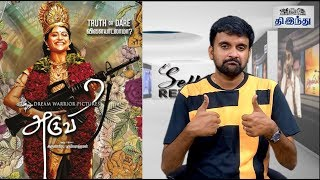 Video Aruvi Review | Aditi Balan | Arun Prabu Purushothaman | S R Prabhu | Selfie Review MP3, 3GP, MP4, WEBM, AVI, FLV Januari 2018