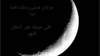 Mawla - Muhammad al husayn (nasheed with arabic lyrics)