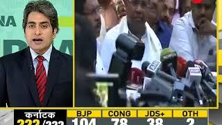 Video Watch: DNA analysis of Karnataka elections results MP3, 3GP, MP4, WEBM, AVI, FLV Mei 2018