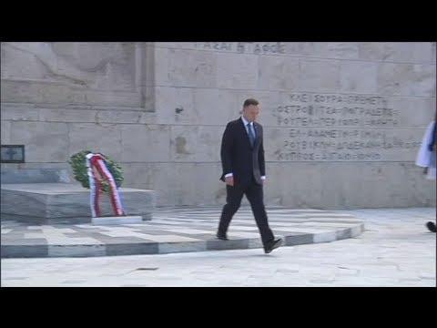 Ο Πολωνός Πρόεδρος στο Μνημείο του Αγνώστου Στρατιώτη