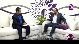 برنامج صباح الخير لقاء محمد أبو ليفة