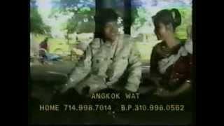 Khmer Classic - Chow Srothob Jek