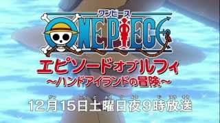 Nonton One Piece Episode Of Luffy   Hand Island Adventure   Trailer 2 Film Subtitle Indonesia Streaming Movie Download