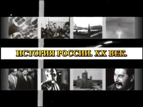 Сталин спас русский народ и Россию от уничтожения