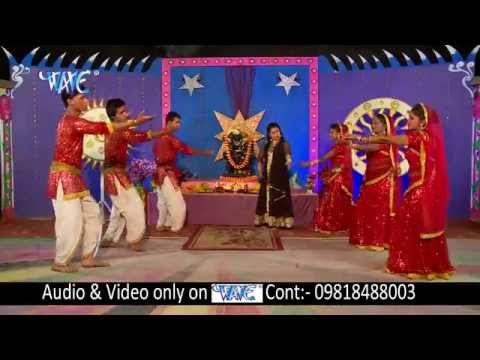 Video Jay Ho Shani महाराज - Bhajan Kirtan- Anu Dubey - Bhojpuri Shani Dev Bhajan Song 2015 download in MP3, 3GP, MP4, WEBM, AVI, FLV January 2017