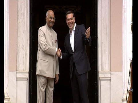 Συνάντηση Τσίπρα με τον Ινδό Πρόεδρο Ραμ Ναθ Κοβίντ