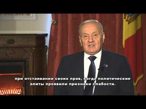 Moldovan president's New Year message