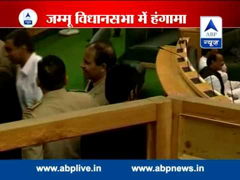 Uproar in J&K Assembly over  Hindu identity  comments 30 August 2014 02 PM