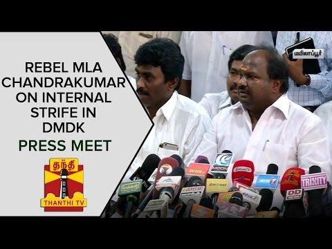 Rebel-MLA-Chandra-Kumar-Press-Meet-on-Internal-Strife-in-DMDK-Thanthi-TV