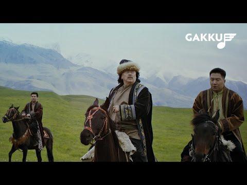 Болат Мажағұлов, Секен Тұрысбек & Ренат Гайсин - Ұлы дала