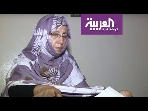 العرب اليوم - شاهد: تعيّين قاضية على رأس محكمة في نواكشوط للمرة الأولى