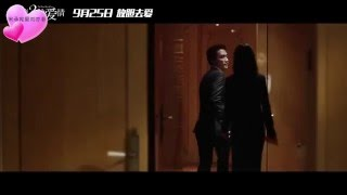 Nonton    3           The Third Way Of Love                   Deleted Kiss Scene    Slow Motion                                 Film Subtitle Indonesia Streaming Movie Download