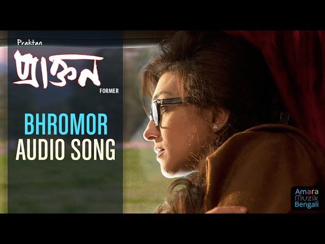 bangla - fusionbd.com