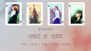 Download Lagu BTS (방탄소년단) – House of Cards (Full Length Edition) [Color coded Han|Rom|Eng lyrics] Mp3