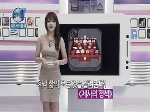 Video of 제사의 정석 -차례,추석,설날,세배,명절,Full HD