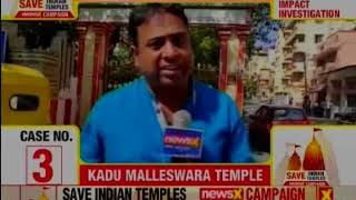 Save 'Kadu Malleswaram temple' land in the heart of Bengaluru| NewsX Save Indian Temple; case 3