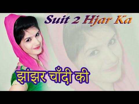 Video झांझर चाँदी की ||  Latest Haryanvi Songs Haryanavi 2017 || FULL HD || Chirag Films download in MP3, 3GP, MP4, WEBM, AVI, FLV January 2017