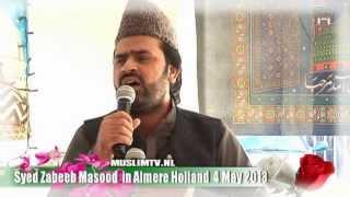 Chand ko toor ke  Syed Zabeeb Masood Almere Masdjied Al Raza 2013
