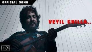 Video Veyil Chilla HD Official Song From Zachariyayude Garbhinikal *ing Sandra Thomas,Lal,Asha Sharath MP3, 3GP, MP4, WEBM, AVI, FLV April 2018