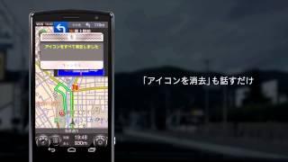 カーナビタイム-オービス・取り締まり・渋滞など多機能搭載! YouTube video