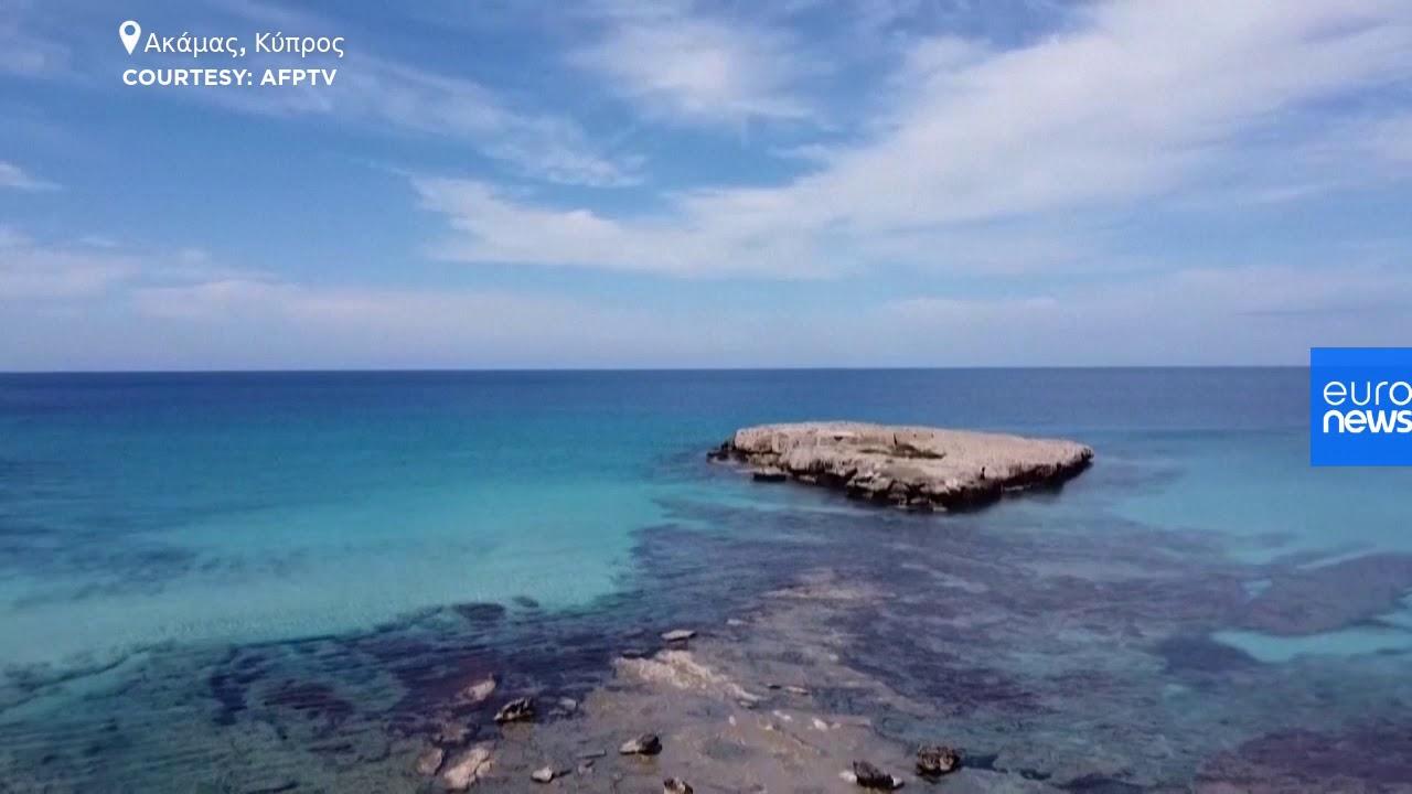 Κύπρος: Η μαγεία του Ακάμα σε ένα εντυπωσιακό βίντεο του Γαλλικού Πρακτορείου Ειδήσεων