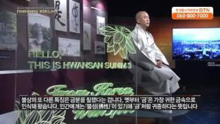 한국불교대표방송BTN www.btn.co.kr