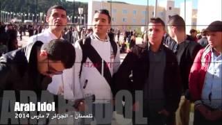 Arab Idol - أجواء تجارب الأداء في الجزائر