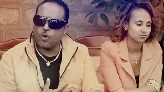 Hot New Ethiopian Music 2014 Birhanu Tezera - Man Alegn