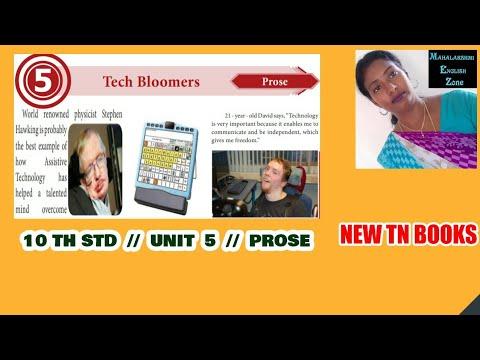 TECH BLOOMERS  -   10th STD TN BOOKS 2019