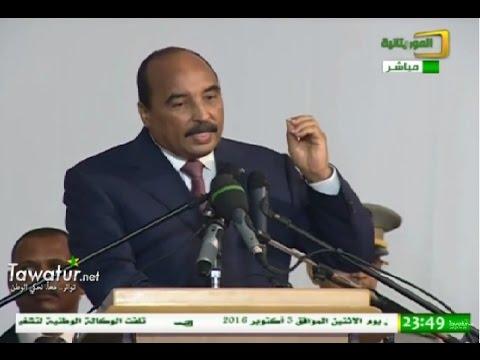 خطاب رئيس الجمهورية في الجلسة الختامية للحوار الوطني الشامل