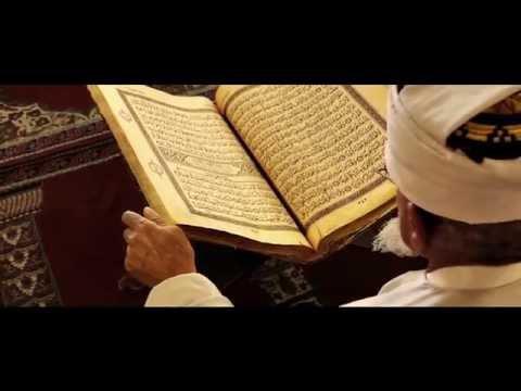 لأنها أكدت التزام الدولة بمبادئ الشريعة الإسلامية السمحة