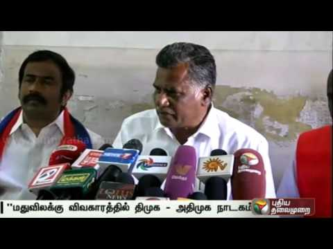 No-Rights-to-DMK-ADMK-to-speak-about-Completed-Liquor-ban-Mutharasan