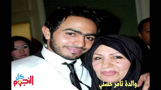 أمهات مشاهير العرب .. أم نانسي عجرم نسخة طبق الأصل وأم باسم يوسف ستصدمك بجمالها