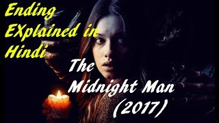 The Midnight Man(2017) Horror Movie in Hindi + Ending Explained