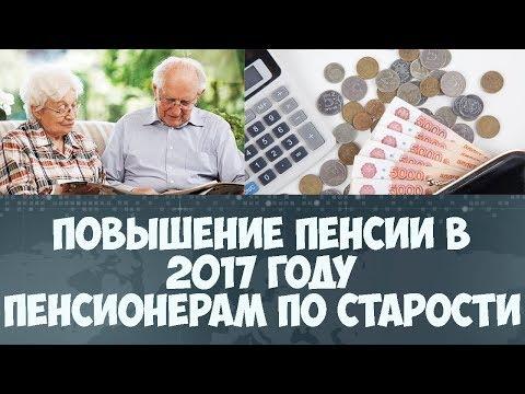 положена ли добавка к пенсии неработающим москвичам пенсионерам видя умираю
