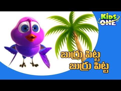 Burru Pitta Burru Pitta & Enugamma Enugu & Chemma Chekka 3D Kids Songs & Nursery Rhymes for children