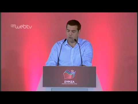 Αλ. Τσίπρας: Ένα από τα πρώτα μας νομοσχέδια η ρύθμιση για το εργοστάσιο Λιπασμάτων