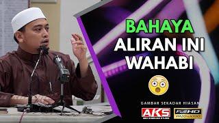 Video 045 | Bahaya Aliran Ini ( Wahabi ) | Ustaz Wadi Annuar MP3, 3GP, MP4, WEBM, AVI, FLV Mei 2019