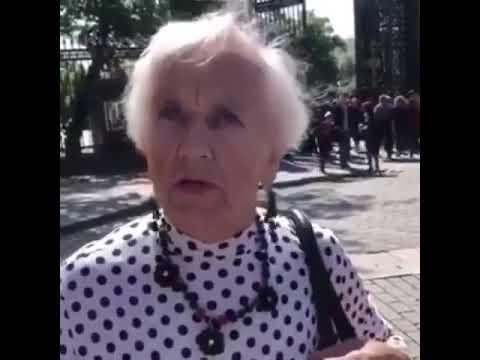 Бабушки разбираются в футболе прикол юмор - DomaVideo.Ru